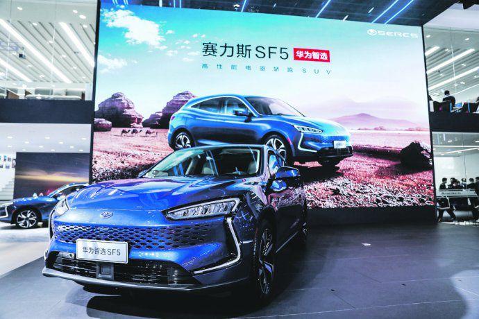 China marcó rumbo eléctrico